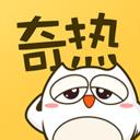 奇熱漫畫iOS