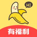 香蕉視頻破解版