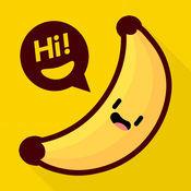 香蕉直播live