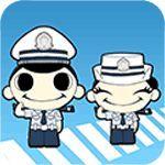 长沙交警app