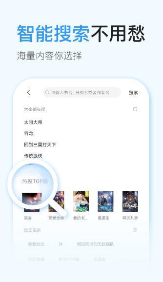 飞阅免费小说app最新下载-飞阅免费小说手机版免费下载