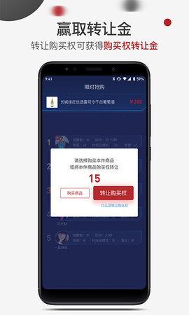 哎呦赚官方app下载手机版图片1