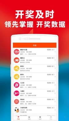 cp3彩票网