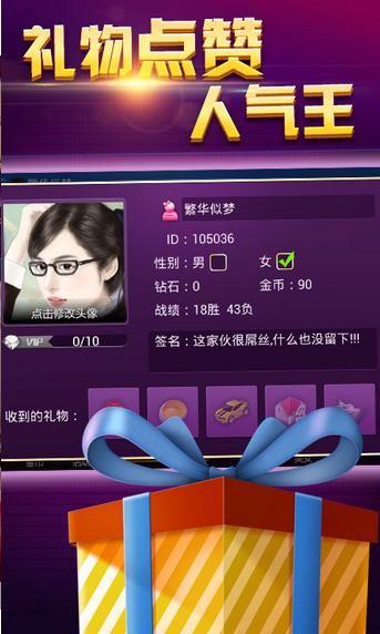百悦娱乐棋牌