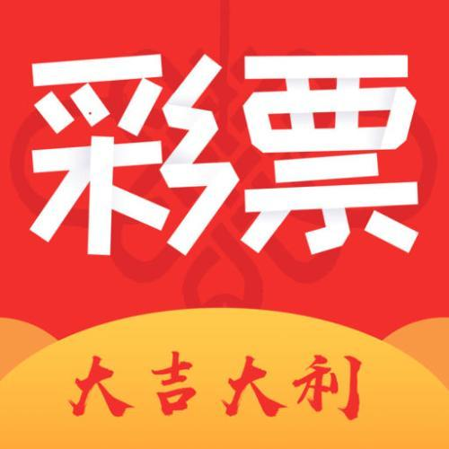 彩神app