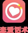 恋爱话术520