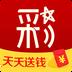 彩乐汇app