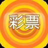 海南福彩app