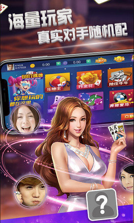 红利棋牌游戏大厅-红利棋牌app客户端