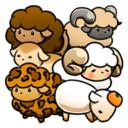 綿羊大集合