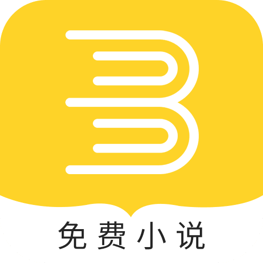 恩鑫免费小说