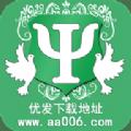 優發娛樂app