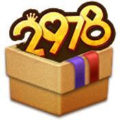 2978游戲