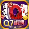 Q7棋牌游戏