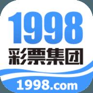 1998彩票