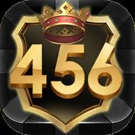 456棋牌游戲大廳