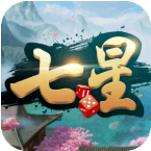 七星湖南棋牌官网版
