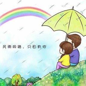 彩虹漫画社