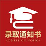 高考志愿规划app