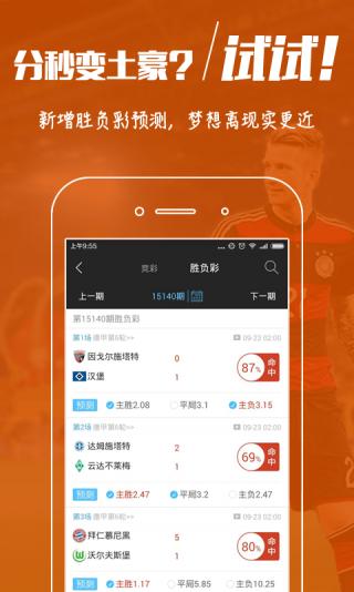 易胜博app