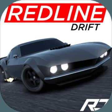 Redline Drift