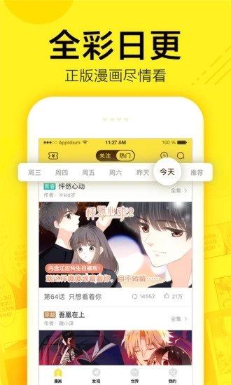50动漫app最新下载-50动漫安卓版2019免费下载