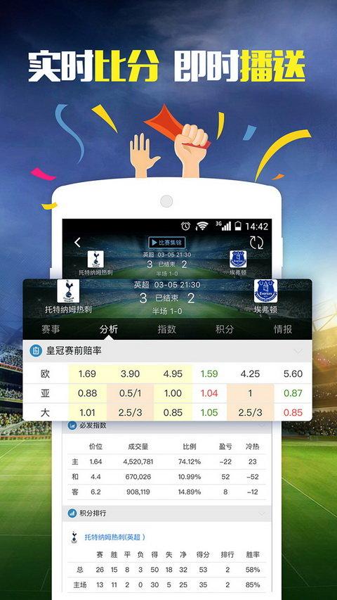 国发娱乐app
