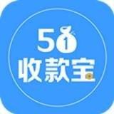 51收款宝
