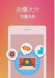 草莓視頻app