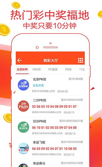 华阳彩票app下载-华阳彩票平台大厅官方版-电玩咖