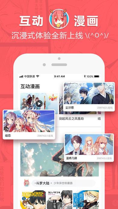 哈哈漫画app免费下载-哈哈漫画韩漫安卓版最新下载