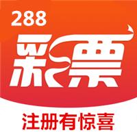 cp288彩票