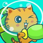 我的潜水捕鱼猫