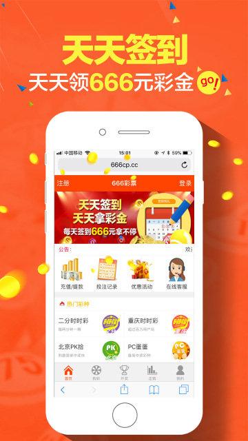 水果彩票app