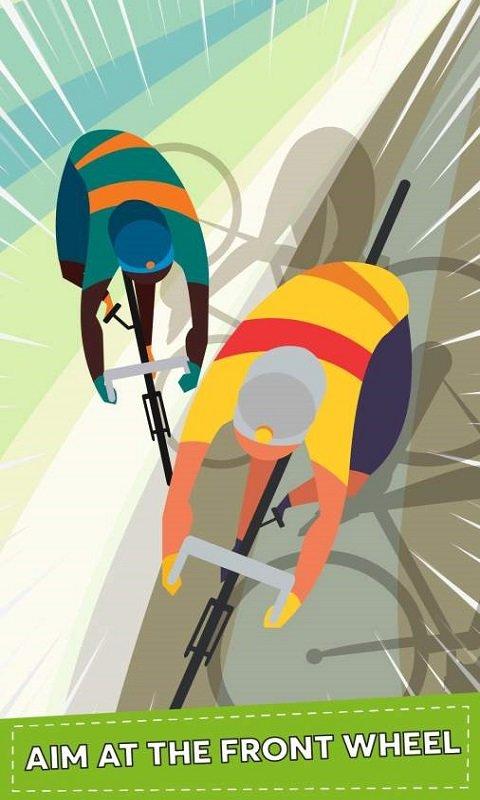 自行车之旅破解版