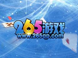 265游戏