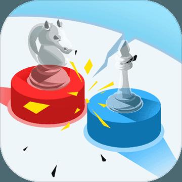 自走棋国际象棋对对碰