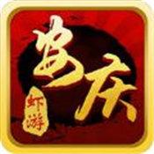 安庆棋牌娱乐