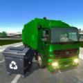 垃圾车驾驶:垃圾分类