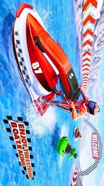 摩托艇速度赛车3D