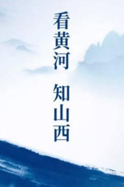 黄河Plus最新版