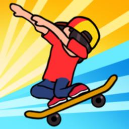 滑板专业户