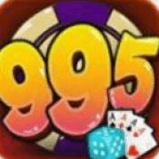 995棋牌