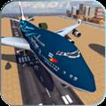 飞行员竞赛模拟器
