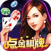 點金棋牌app