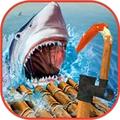 木筏生存逃離鯊魚