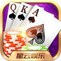 星云娛樂app