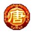 唐人游网络棋牌