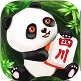 皮皮熊猫四川麻将游戏