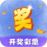 胜达彩票app